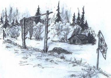 Trädan